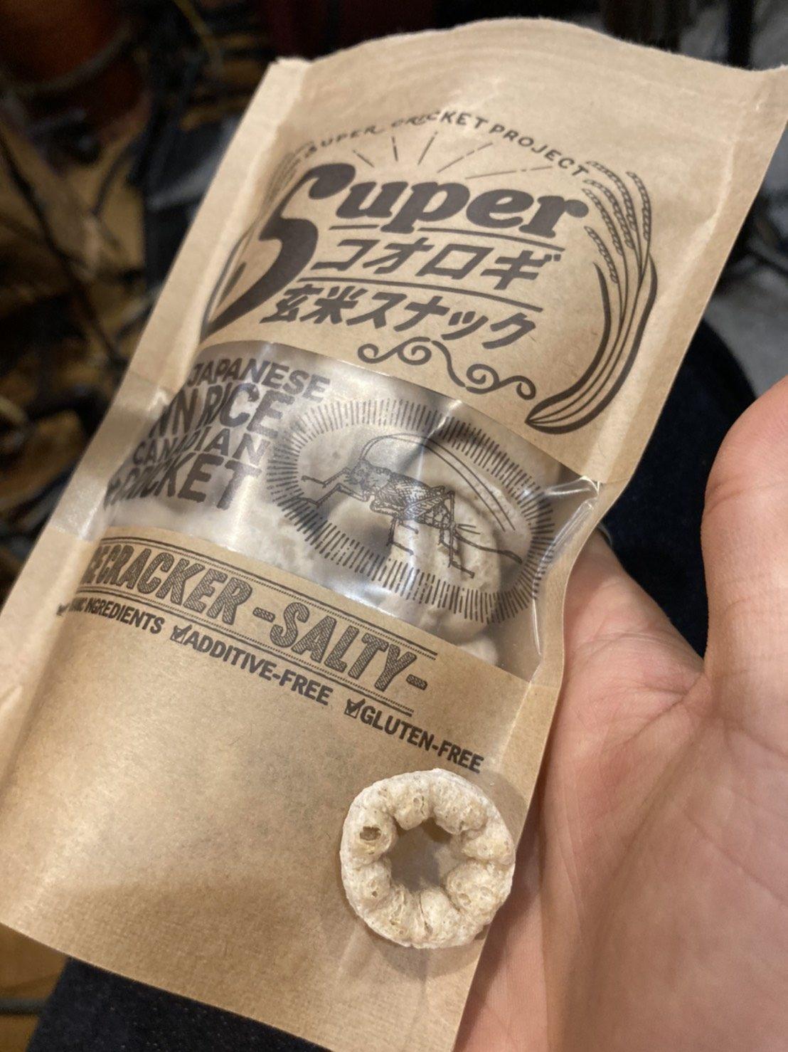 スーパーコオロギ玄米スナック(1)