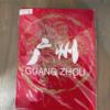 中国土産の広州Tシャツ