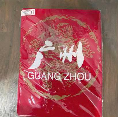 中国土産の広州Tシャツ(お年玉プレゼント:2020/1/4~10オンエア)