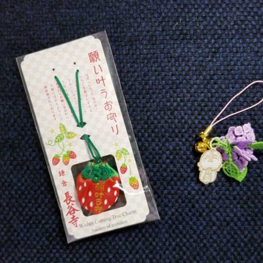 長谷寺で選んだリスナープレゼント第200回鎌倉ロケ