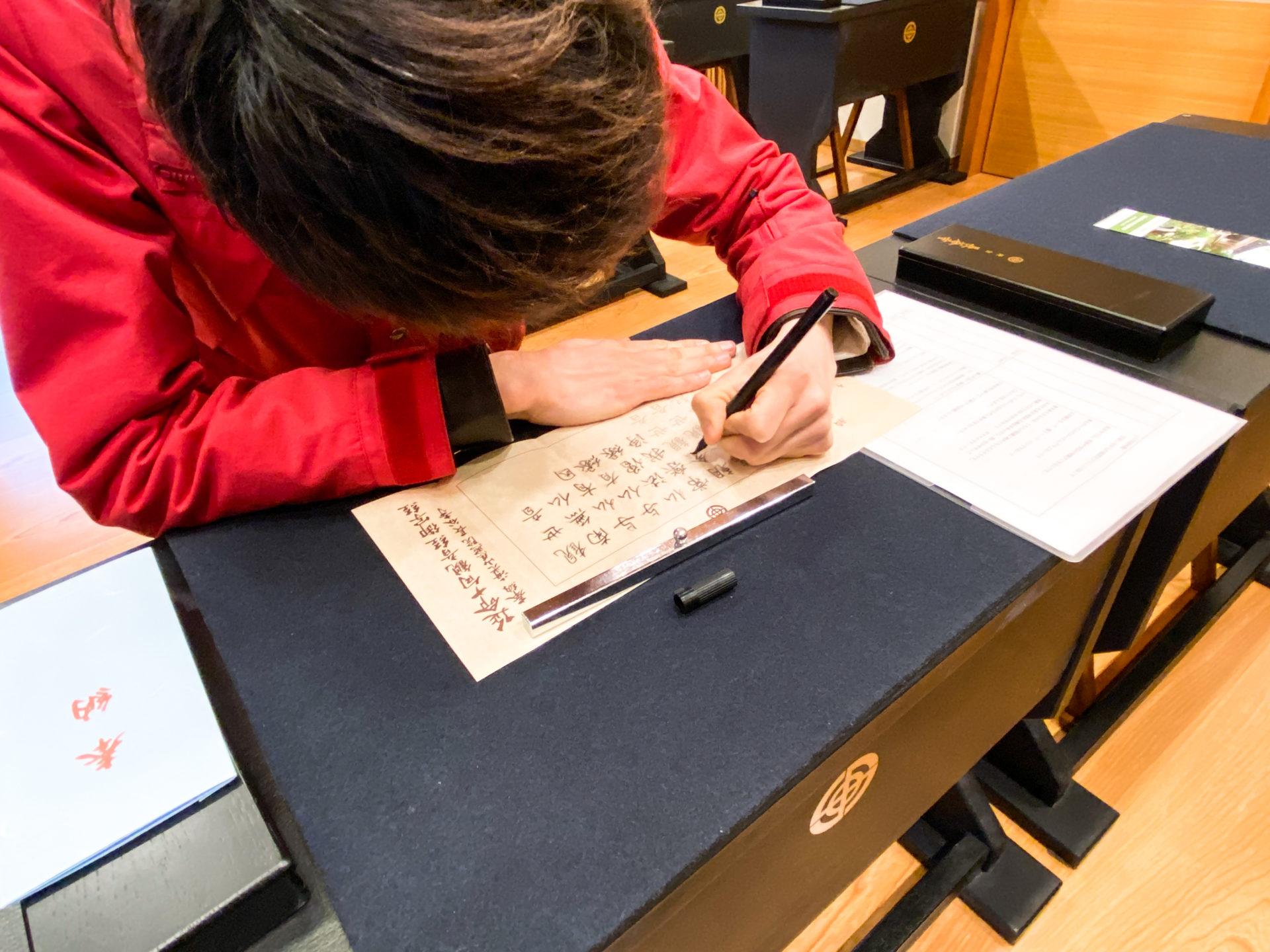 長谷寺で写経体験(第200回鎌倉ロケ)